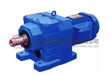 R系列模块化齿轮减速电机