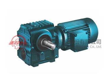 SD斜齿轮减速电机