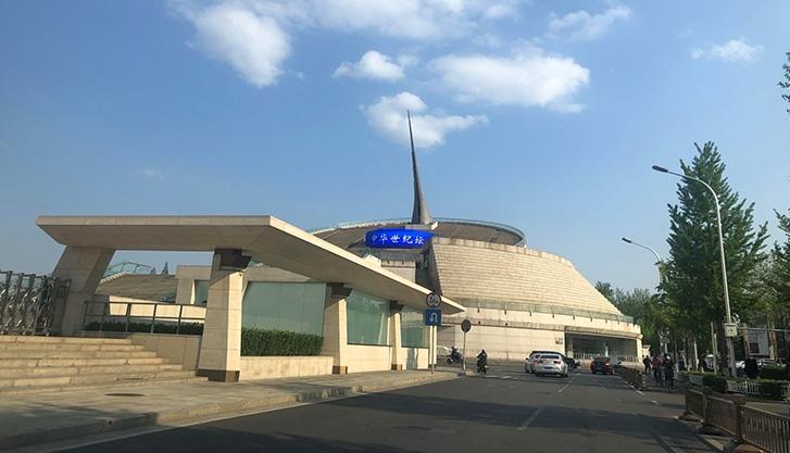 泰隆集团产品运用于中华世纪坛...